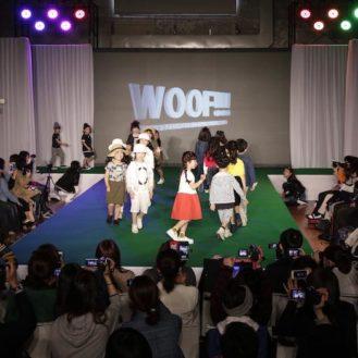 「WOOF!!!」キッズファッションショー出演モデル募集