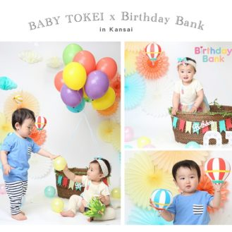 【関西限定】キッズ時計「BABY TOKEI x Birthday Bank presents 〜First Birthday~」