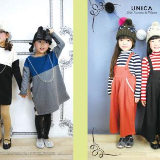 メインモデル!「UNICA(ユニカ)」2017SSイメージモデル募集