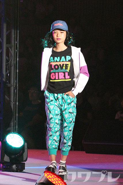 ANAP GIRL