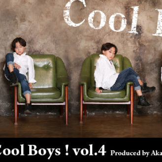 LINE LIVEで中継されるかも!?関東限定「Cool Boys!vol.4(キッズ時計)」キッズモデル募集