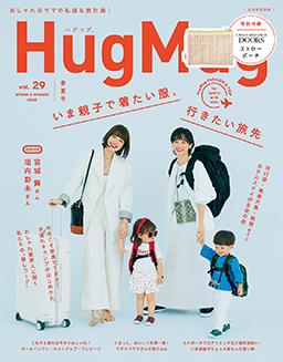 HugMug誌面