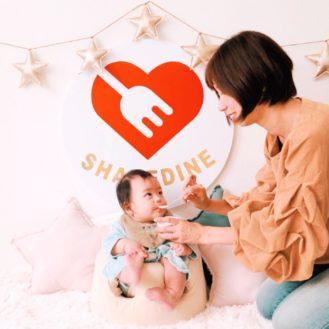 欧米でじわじわブームの #firstbites 離乳食試食体験付き写真撮影会をレギュラー開催