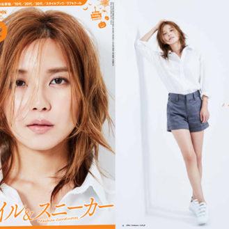オンラインファッションマガジン「SHe」モデルオーディション