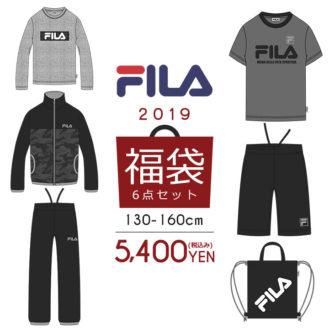 【2019福袋】スポーツブランド福袋(PUMA、FILA、FCバルセロナ、KELME)