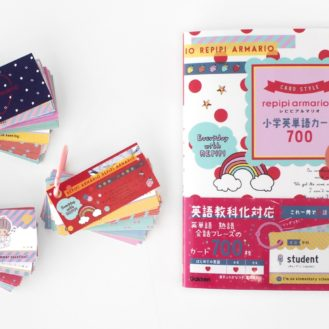 【かわいすぎる英単語カード誕生☆】人気ブランド「レピピアルマリオ」と学研がコラボした英単語カードが発売!