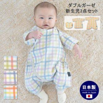 【ベビーモデル募集】kidsphoto.jp Anna Nicola(アンナニコラ) ベビー服商品撮影|大阪