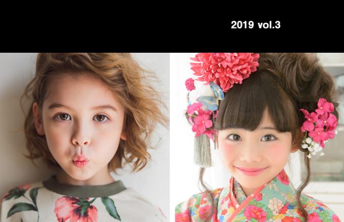 【キッズモデル募集】KIDS-TOKEI on VOGUE Italia 2019 vol.3(キッズ時計)