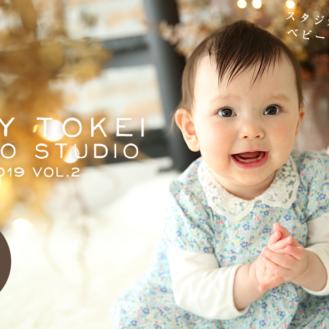 【ベビーモデル募集】BABY TOKEI PHOTO STUDIO(キッズ時計)