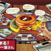 玩具メーカー「ピープル」エデュゲーファミリー アンバサダー募集|地域