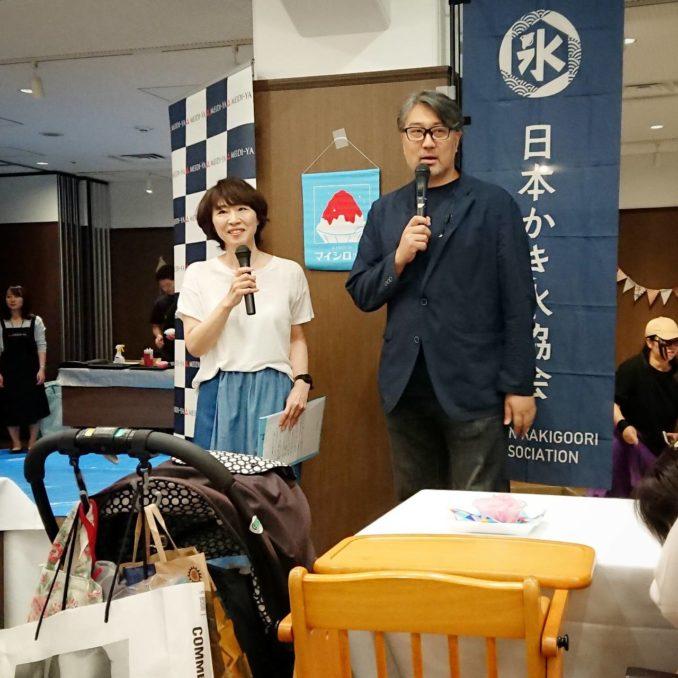 京橋かき氷コレクション行ってきました