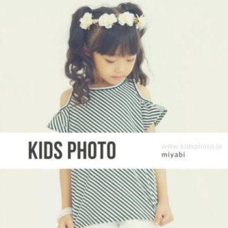 kidsphoto.jp 撮影登録キッズモデル募集