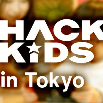 【親子イベント】ヤフー主催、Nintendo LaboでオリジナルVRゲームを作ってみよう!