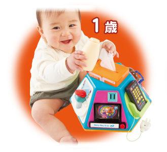 玩具メーカー「ピープル」商品パッケージ・テレビCM・雑誌広告キッズモデル募集|東京