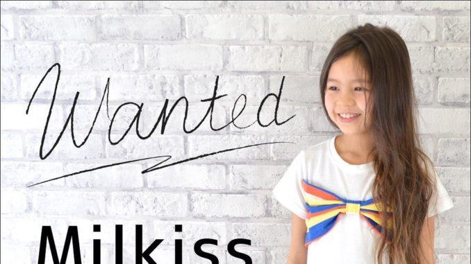 子供服milkiss(ミルキス) キッズモデル募集|愛知