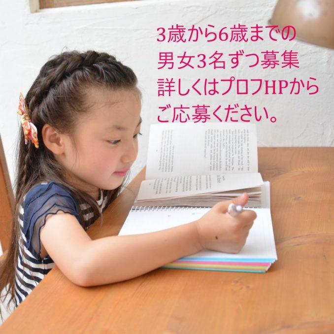 kidsphoto.jp 雑貨、子供服撮影キッズモデル募集