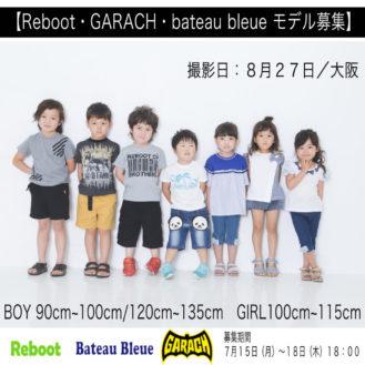 team桃 「Reboot(リブート)Bateau Bleue(バトーブルー)GARACH(ギャラッチ)」2020夏イメージモデル募集