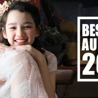 BEST KIDS AUDITION(ベストキッズオーディション)2020出場キッズモデル募集