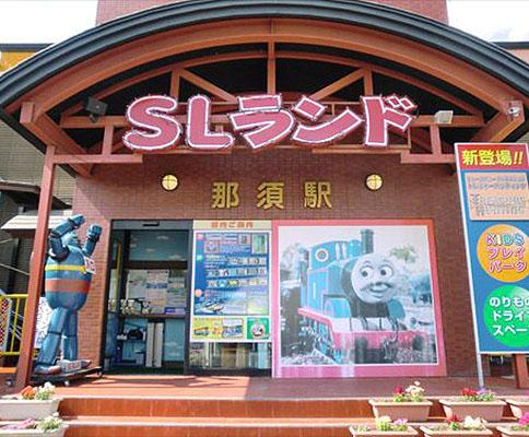 蒸気機関車レストラン キッズモデル募集|栃木