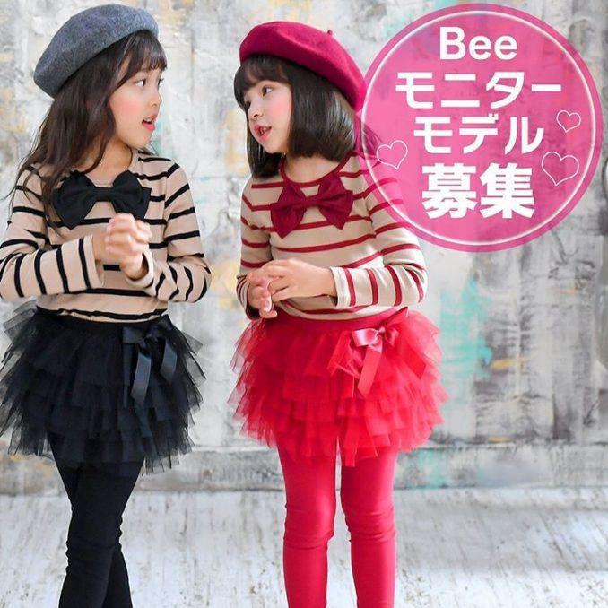 韓国子供服Bee キッズモニターモデル募集