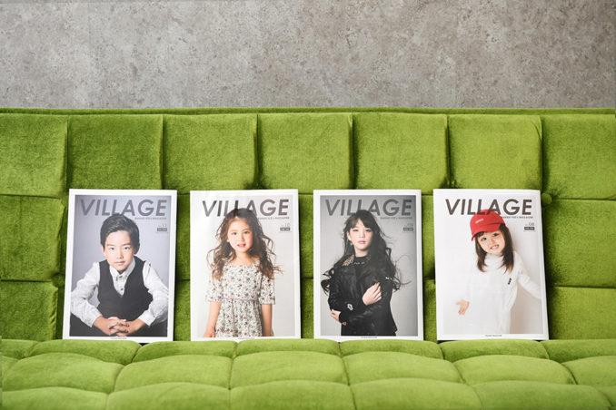 情報誌「VILLAGE(ビレッジ)」表紙キッズモデル募集|茨城