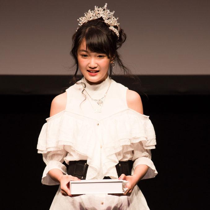 ミスティーンツーリズムジャパングランプリあおやまほのかさん