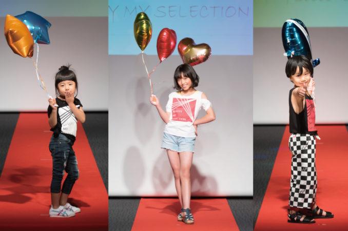 「BEAUTY MY SELECTION(BMS) TOKYO 25」ファッションショー出演者募集 キッズモデル募集|東京