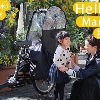 子供服HelloAngel(ハローエンジェル) ママ&キッズモデル撮影会 キッズモデル募集|神奈川