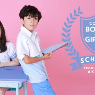 Cool Boys! & Girls! ~school~(キッズ時計) 参加キッズモデル募集|東京兵庫
