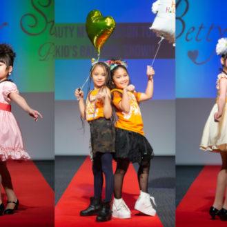 12月14日 第26回 BEAUTY MY SELECTION TOKYO 出演キッズモデル募集|東京