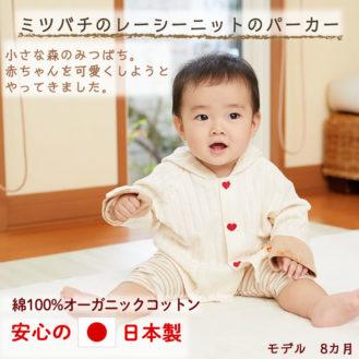 kidsphoto.jp ベビーモデル&1歳から4歳まで!キッズモデル募集|大阪