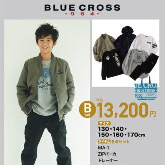 【2020福袋】BLUECROSS(ブルークロス)