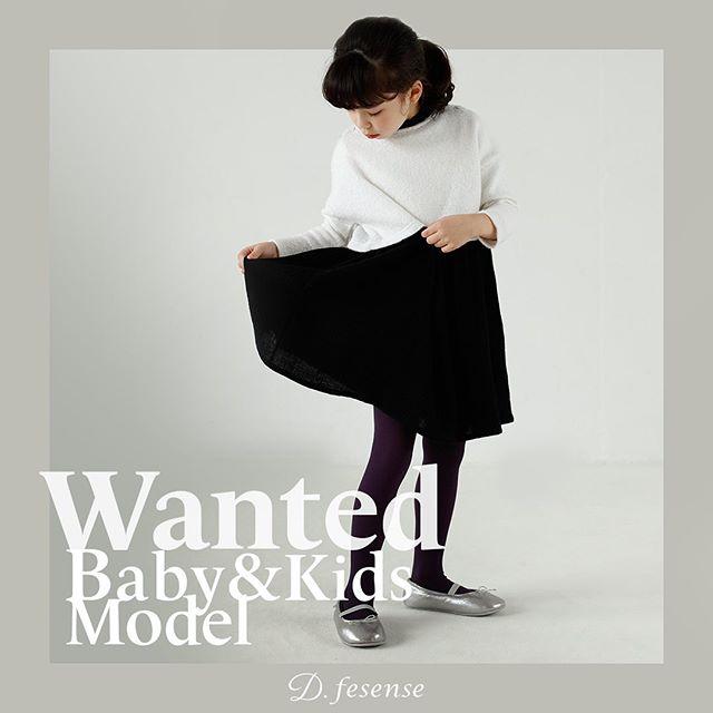 D.fesense(ディーフェセンス) 2020SSカタログ キッズモデル募集|東京