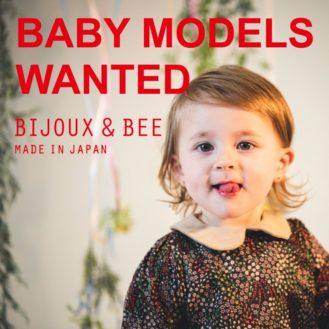 Bijoux & Bee(ビジュー&ビー) 2020SS キッズモデル&親子モデル募集|東京