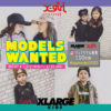110cm限定!ナルミヤ「 X-girl Stages、XLARGE KIDS」web掲載キッズモデル募集|東京