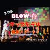 古墳キッズ(キッズ、ジュニア)ファッションショー&イベント出演キッズモデル募集|大阪