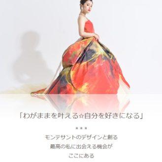 「Rakuten Fashion Week TOKYO 2020 A/W(東コレ)」 ファッションショー出演キッズモデル募集|東京