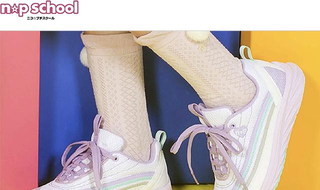春の足元はこれで決まり!人気ブランド「n☆p school(ニコ☆プチスクール」」から厚底スニーカー新発売。通学服に可愛い魔法♡