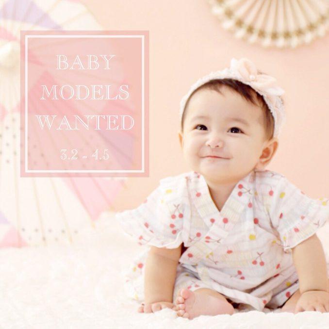 ベビーブランド「赤ちゃんの城」 カタログ撮影会 新生児&ベビーモデル募集|福岡