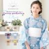 京都きもの町より、2020版 新作子供浴衣コレクションが登場!
