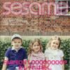 雑誌「sesame(セサミ)」インスタグラムプロジェクトLOVE コーデ選手権 参加キッズモデル募集