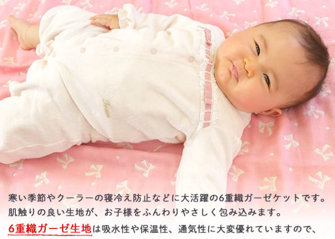kidsphoto.jp「ネットショップ掲載」撮影 ベビー&キッズモデル募集|大阪