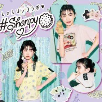 ALGYが原宿のショップShonpyとコラボ!ゆめかわ系子供服が限定で発売