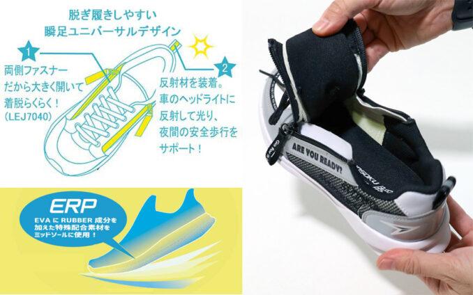 """履き口が大きく開くデザインで""""脱ぎ履きしやすい""""「瞬足ユニバーサルデザイン」が新発売"""