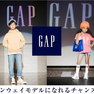 「Gap Spring Collection SNS Live 2021」(キッズ時計)キッズモデル募集