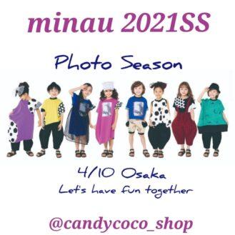team桃「minau2021SSを楽しむ撮影会」参加キッズモデル募集|大阪