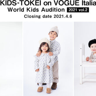 KIDS-TOKEI on VOGUE Italia 2021 vol.2
