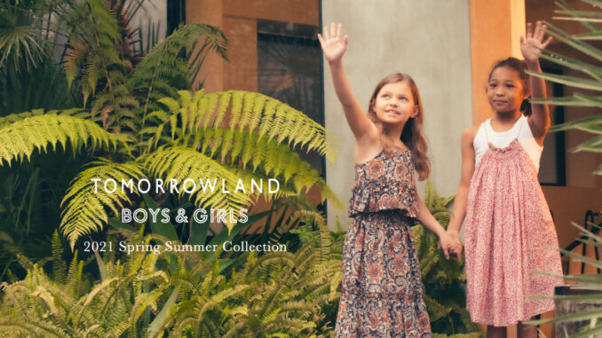 TOMORROWLAND BOYS&GIRLS の2021SSのLOOKが公開