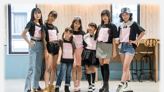 WEBマガジン「キラ☆ドリ」8期キッズ読者モデル募集